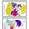 4コマ漫画「猫と戯れる」