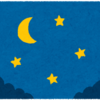 ぐっすり眠るための夜の過ごし方