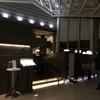 品川駅【ホテル・Cafe】TOKYO MARRIOTT HOTEL 東京マリオットホテル「ラウンジ&ダイニング G」でケーキセット1,650円!Marriott Bonvoyゴールドエリート会員は15%割引に!