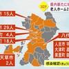 熊本県新型コロナ 1日で101人の感染確認