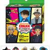 【グッズ】「名探偵コナン」 ボックスロールシール 2018年4月頃発売予定