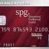 【SPGアメックスのお得すぎる特典】旅行好きなら持ちたい最強のクレジットカードの価値とは