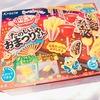 知育菓子 たのしいおまつりやさんを作る!!