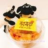 成城石井購入品&マイクロワッサン食べました