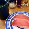 はま寿司のこども向けサービス「はまっこカード」は終了しています・・・。これからはくら寿司か!?
