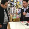 大樹寺店発 ノット教室★ 今週も開催いたしました♪