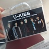 U-KISS ENDLESS SUMMER CAMP TOUR in KOREA
