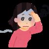 トイレで気絶?それって血管迷走神経反射性失神かも・・・のお話。