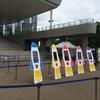 7/30 ときめき宣伝部びっちょり祭り感想会ダイバーシティ東京