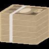 個人再生前 カードローンの利用残枠は財布の中身とは違う