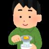 【LINE Pay】松屋で使える100円引きクーポンを先着100万人に配布中!たかが100円されど100円。管理人は松屋の牛めしが牛丼チェーン店では一番好き(2019/05/01~2019/05/06)