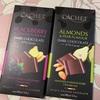 輸入菓子:カシェ:アーモンド洋ナシ/ブラックベリージンジャーダークチョコ