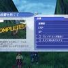 ゼノブレイド2 プレイ日記#13 世界樹へ向かう(だけ)