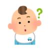 赤ちゃんの歯茎に白いツブが。歯じゃなかった!上皮真珠腫って?