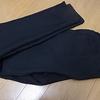 暖かさヒートテック以上?ヘビロテ中②の着ぶくれしない裏ボアレギンスパンツのおすすめを紹介します。