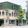 昔懐かしい老舗洋菓子店、バイカルのシュークリームを食す。