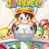 【ONEPIECEボン!ボン!ジャーニー!![ワンピースボンボンジャーニー]】最新情報で攻略して遊びまくろう!【iOS・Android・リリース・攻略・リセマラ】新作スマホゲームが配信開始!