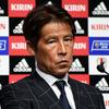 【緊急分析】西野ジャパンは強いのか!?西野監督の得意戦術を紐解く!