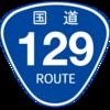 No.090 国道129号
