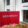 Kitchenhouse (キッチンハウス)