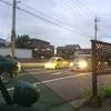 今日はいい日だ・・・。 川瀬ブログです。
