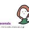 プロフィールアイコンを「ココナラ」を利用して描いていただきました♪