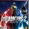 PS3版「inFAMOUS 2(インファマス2)」その3