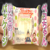 ペコちゃんのミルキーロール(不二家×山崎パン)、可愛いひな祭りパッケージ