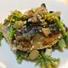 秋刀魚と菜の花のマリネ、わささんしょう風味
