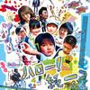 12月04日、森下能幸(2014)