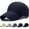 暑い季節にかぶる帽子で1番大事なのは何か?