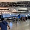 【中国旅行記1 意外と近い!中国南方航空で大連へ!】