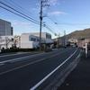 西戸崎まで歩く2018秋