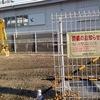 池上駅南側の駐車場跡には何が建つ?