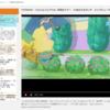 見せ方が素晴らしい。1日分のニュース動画を連続再生するWebサービス。