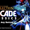 コナミの1980年代アーケードゲームが資料と共に詰め合わせ!アーケードクラシックス アニバーサリーコレクション