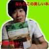 日本の書店は本屋という空間デザインをもっと考えて!『世界の美しい本屋さん』をYouTubeで紹介!