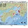 2016年07月19日 22時26分 徳島県南部でM2.1の地震