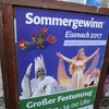 Sommergewinn 春のお祭り in アイゼナハ 東ドイツ