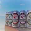 さよならメイド・イン・グアムのクラフトビールMINAGOF(ミナゴフ)     10周年の「ファイナルセール」開催