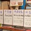 『くらべる日本 東西南北』出版記念のお雑煮パーティー