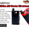 Not Just Starter Kit! More About Fuchai Wildfox You Need To Know