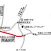 千葉県印西市 市道00-026号線が開通