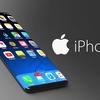 iPhoneの10周年記念iPhone◯◯!?新モデル発表も間近!?真相は!?どんなモデルに!?
