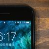 U-mobileからLINEモバイルにMNPする方法と注意点