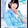 Jewel☆Ciel ブロマイドインストア公演