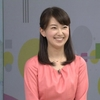 NHK・和久田麻由子アナ、結婚す
