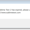 Sublime Text2のアップデート