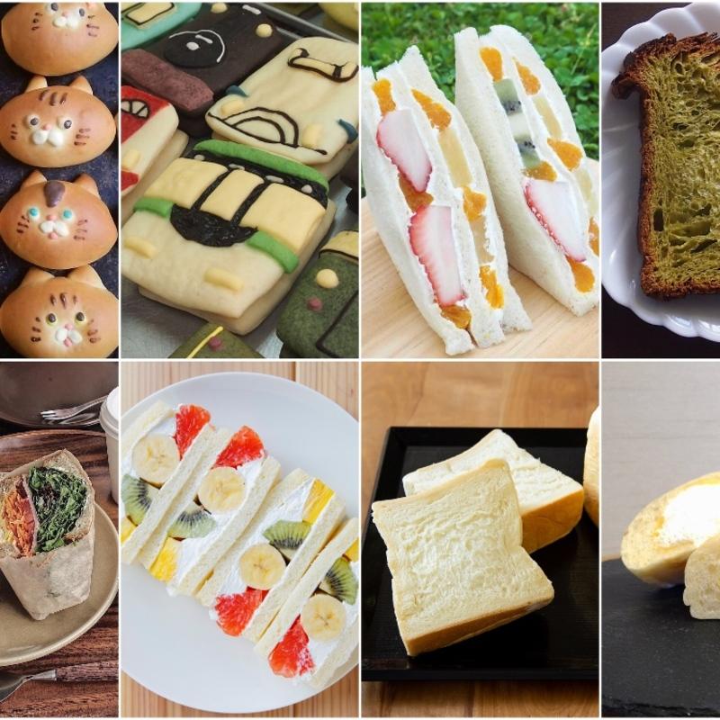 """【地域別】パン王国・京都府で一度は食べたい""""愛されパン""""28選"""