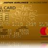 長期休暇に割安な海外航空券を手に入れる方法